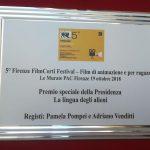 5° Firenze FilmCorti Festival: Premio Speciale della Presidenza